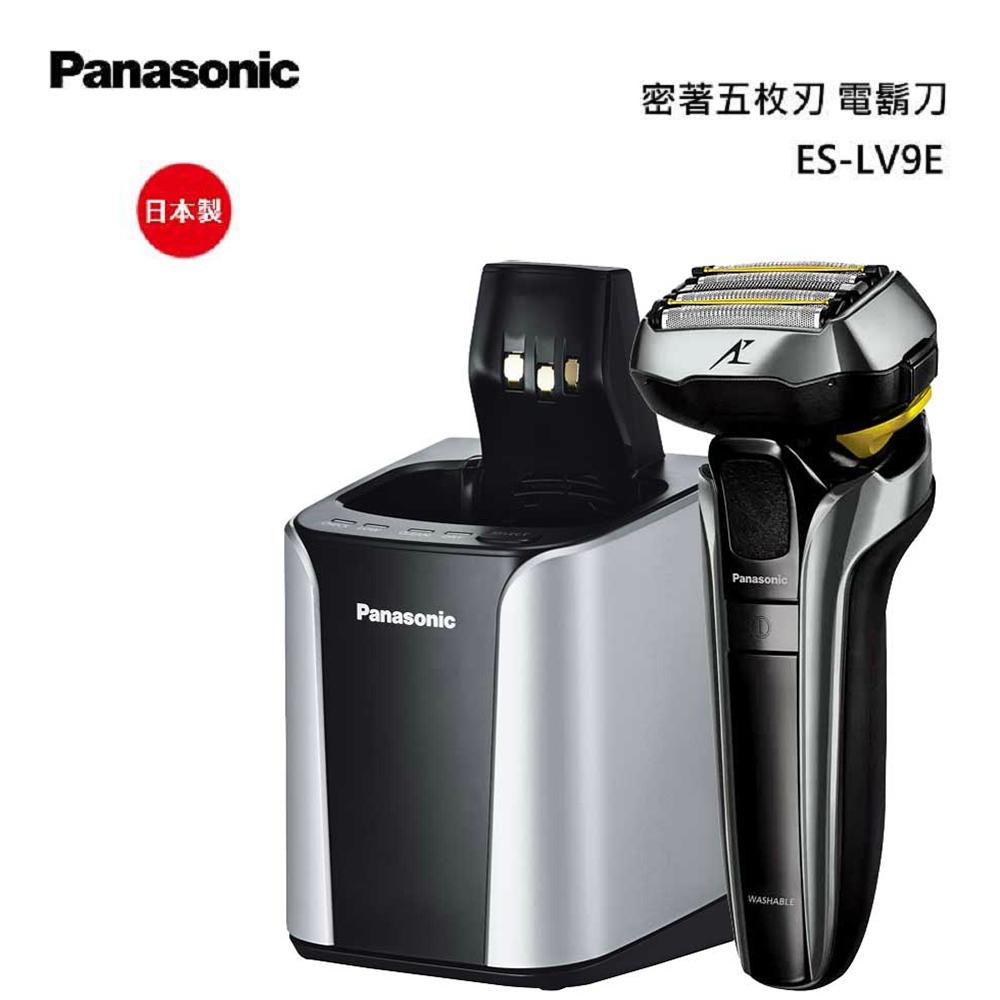 贈20吋行李箱SP-2101 Panasonic 國際牌日製防水五刀頭充電式電鬍刀 ES-LV9E-