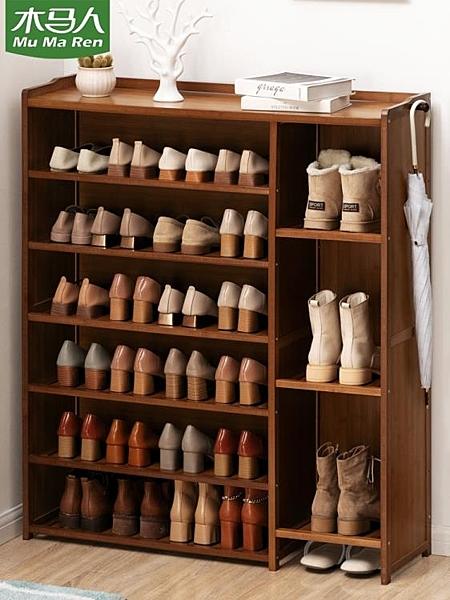 鞋櫃 木馬人鞋櫃家用大容量收納鞋架子門口玄關廳實木樓梯特價簡約現代 母親節禮物