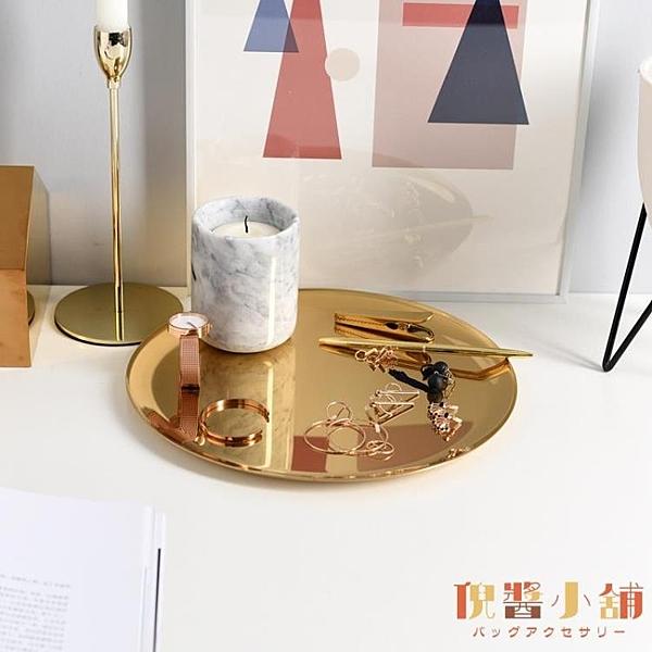 北歐金色不銹鋼大圓盤金屬托盤餐盤蛋糕盤桌面收納盤【倪醬小舖】