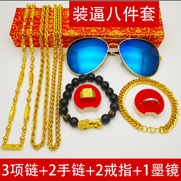 8件套項鏈 戒指 越南 大金鏈 金鏈 越南沙金項鏈男士仿真24k鍍黃金鏈子不掉色時尚個性竹節鏈霸氣粗