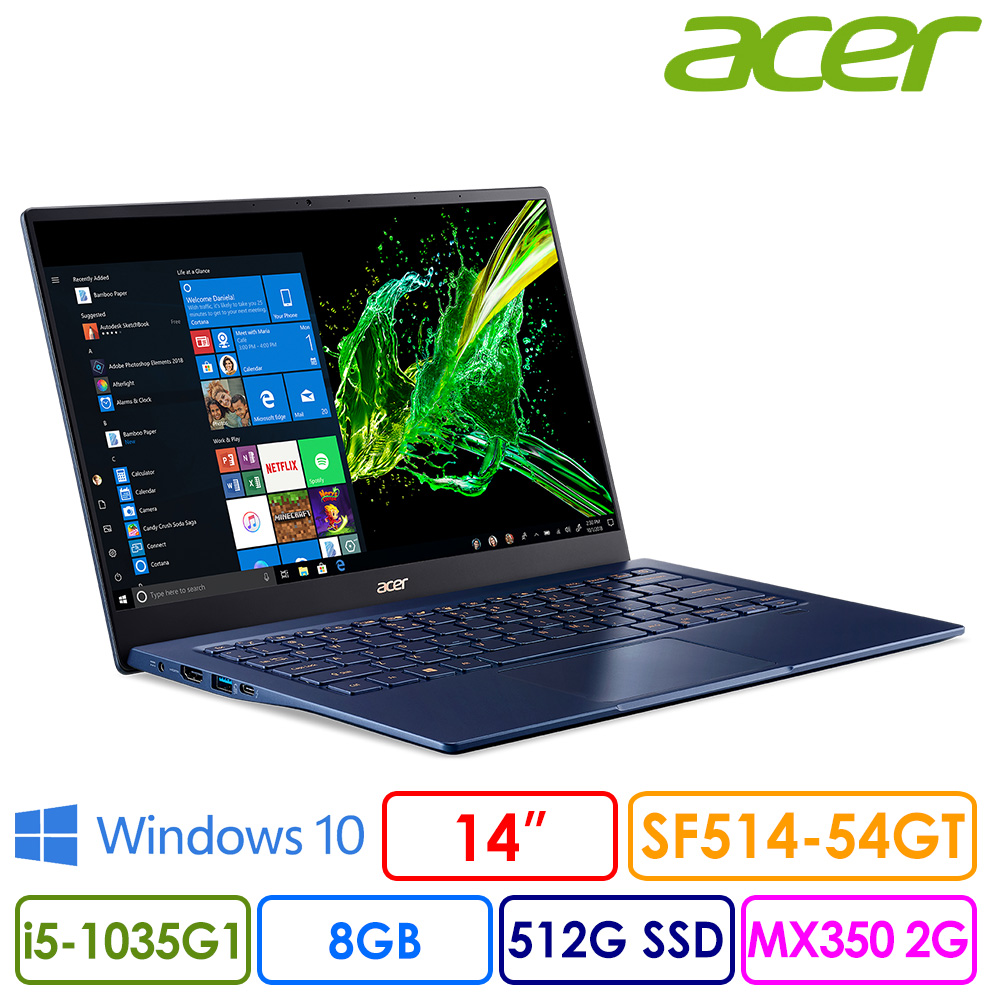 ACER Swift 5 SF514-54GT 14吋 FHD觸控筆電(i5-1035G1/8G/512G SSD/MX350 2G/Win10/SF514-54GT-5709)