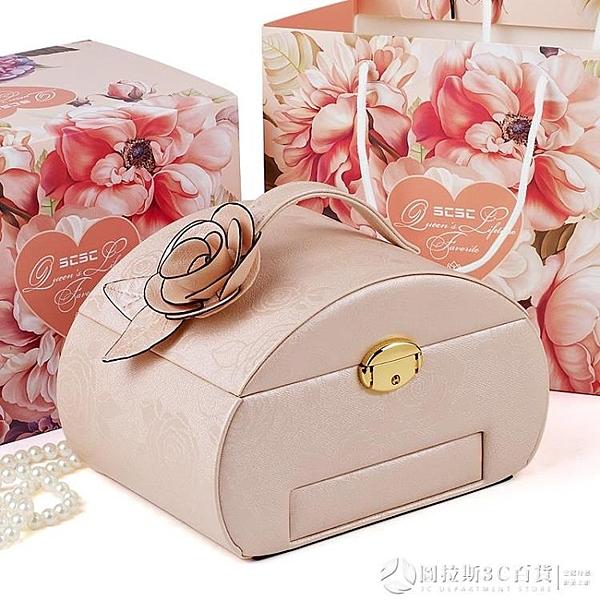 首飾收納盒68折 scsc首飾盒公主歐式韓國耳環簡約帶鎖飾品手飾收納盒結婚生日禮物 圖拉斯3C百貨