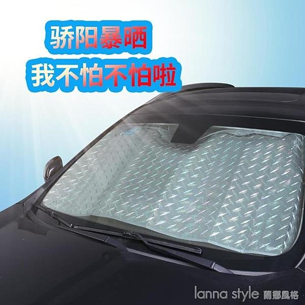 汽車遮陽簾隔熱神器前后擋風玻璃罩遮陽板車用遮陽擋小車內太陽擋 年終大促 YTL