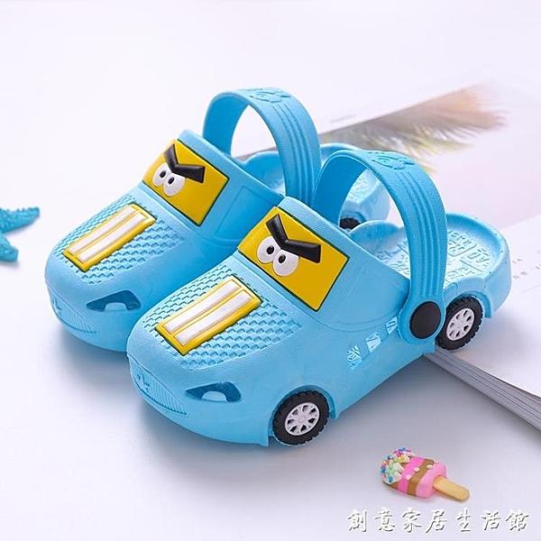 兒童拖鞋夏季新款男童卡通小汽車寶寶涼拖小孩室內防滑女童洞洞鞋 聖誕節免運
