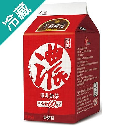 光泉午后時光-重乳奶茶400ML【愛買冷藏】