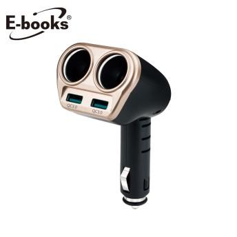 E-books B49 車用兩孔擴充+雙USB QC3.0充電器