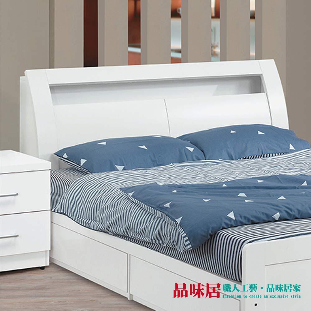 【品味居】尼爾德 現代白5尺雙人床頭箱(不含床底+不含床墊)