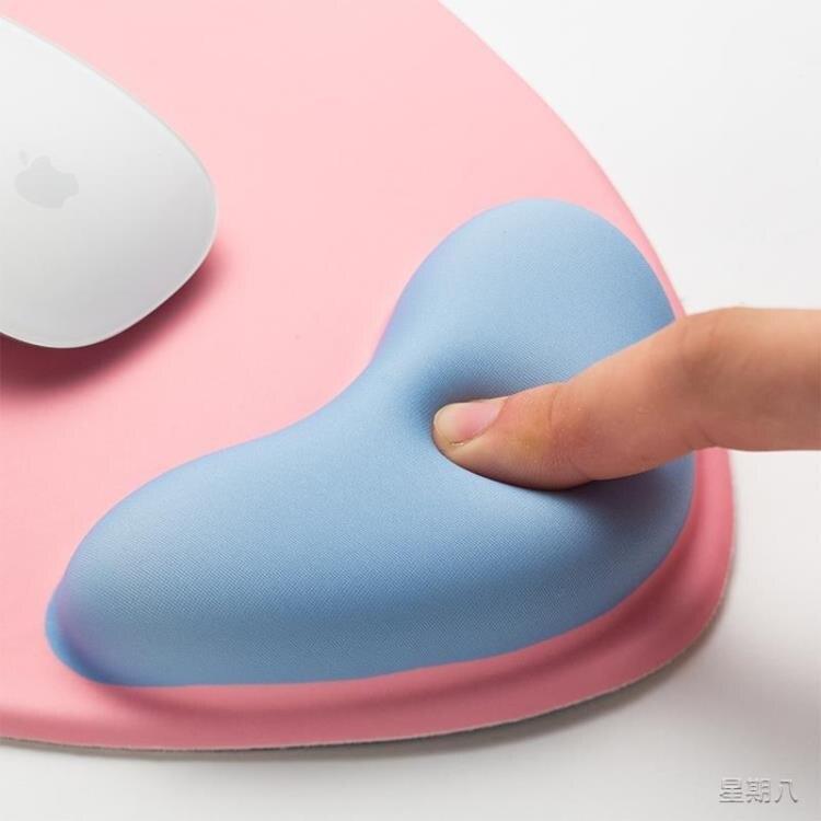 滑鼠墊 心形滑鼠墊護腕手托可愛創意女生辦公加厚手腕墊韓萌物