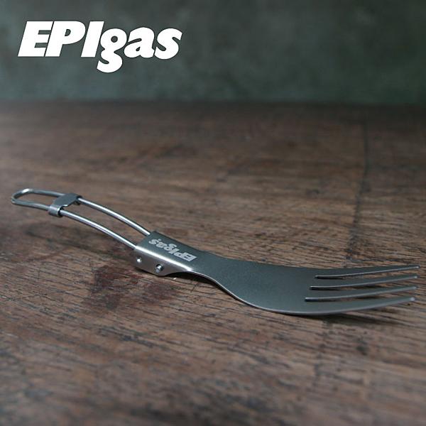 EPIgas 鈦摺疊匙叉T-8404 / 城市綠洲 (湯匙、鈦金屬、輕量化、登山露營)