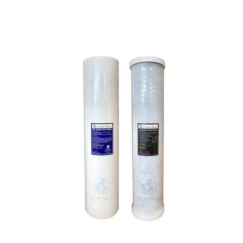 CLEAN PURE 台灣製造 20英吋大胖5微米PP濾心1支 20英吋大胖壓縮柱狀活性碳濾心1支 全戶過濾