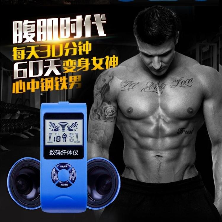 肌肉腹部訓練器男士懶人運動健身器材家用鍛煉腹肌強化腰帶健腹器tw潮