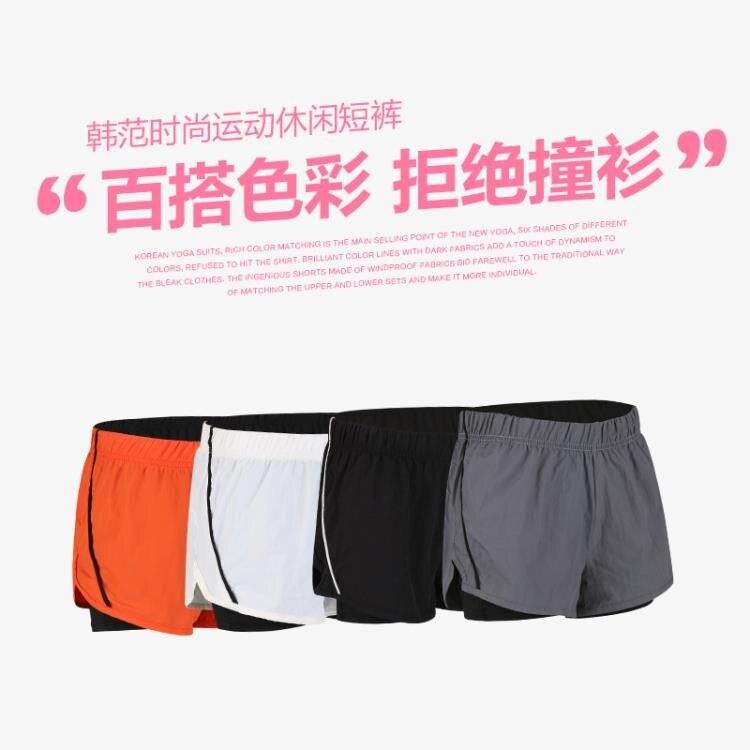 運動套裝女夏季2019新款休閒晨跑步短褲短袖健身房瑜伽服兩件套薄