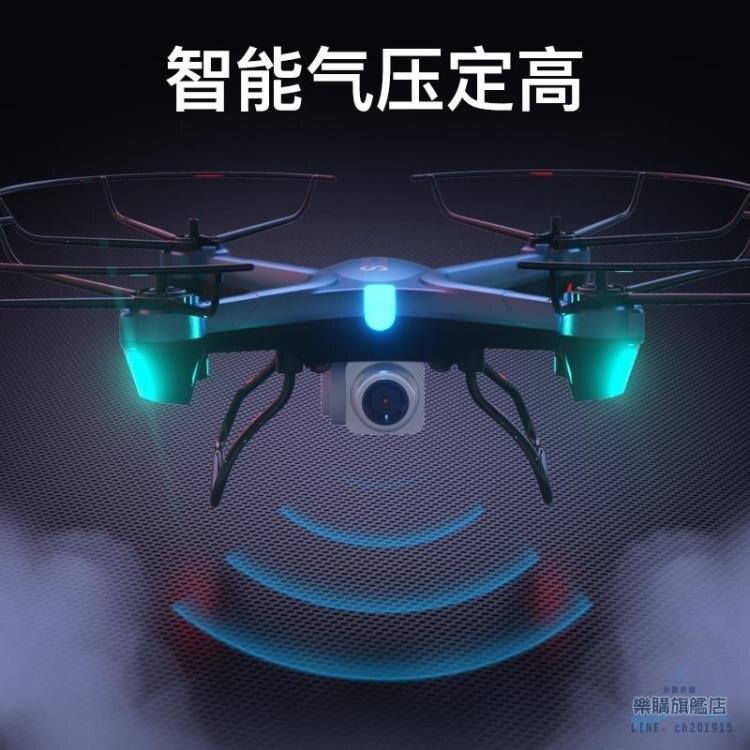 航拍空拍機 無人機航拍器高清專業小學生兒童玩具小型四軸飛行器充電遙控飛機