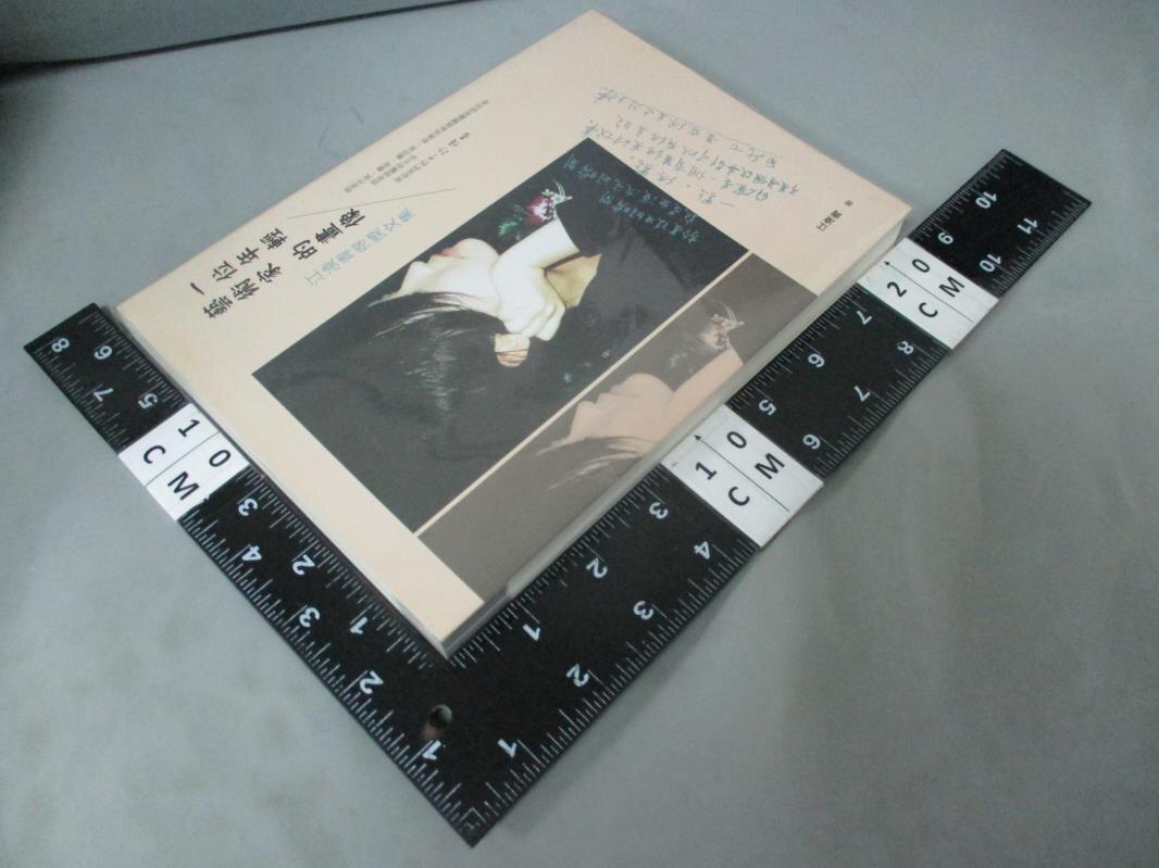 【書寶二手書T9/短篇_G2R】一位年輕藝術家的畫像:江凌青得獎文集_江凌青