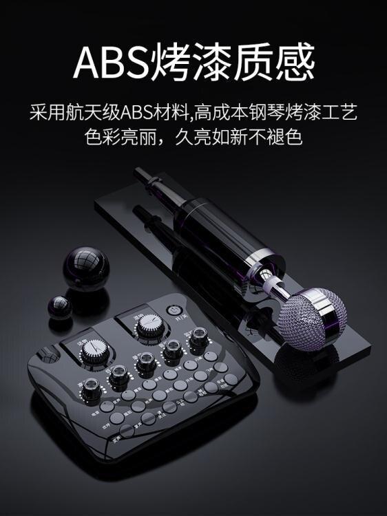 雅蘭仕F9聲卡唱歌手機專用套裝喊麥通用快手主播台式機電腦全民K歌神器 慶中元