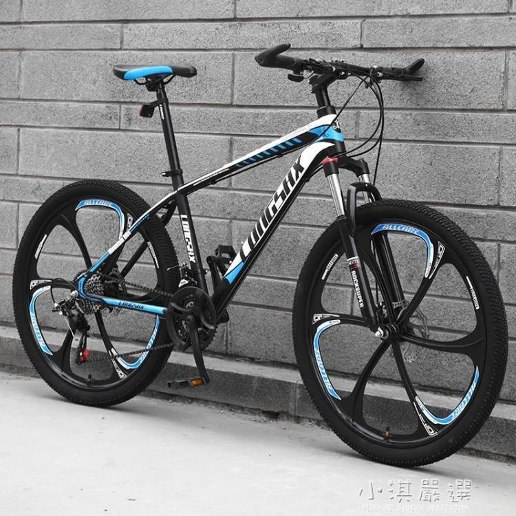 山地車越野變速自行車成人單車青少年賽車男女式學生輕便公路跑車CY
