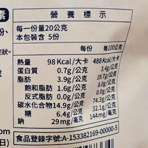 丹尼船長 米米花-100g/包(手炒鹽味焦糖味) [大買家]
