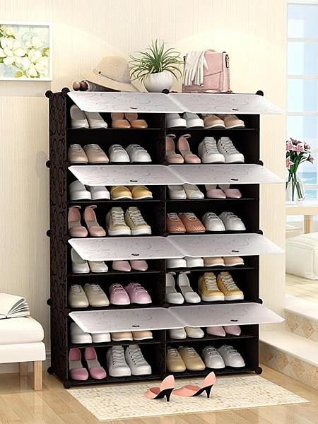 鞋櫃 簡易鞋架子門口放鞋器的鞋櫃家用經濟型防塵結實收納架省空間神器 宜品居家