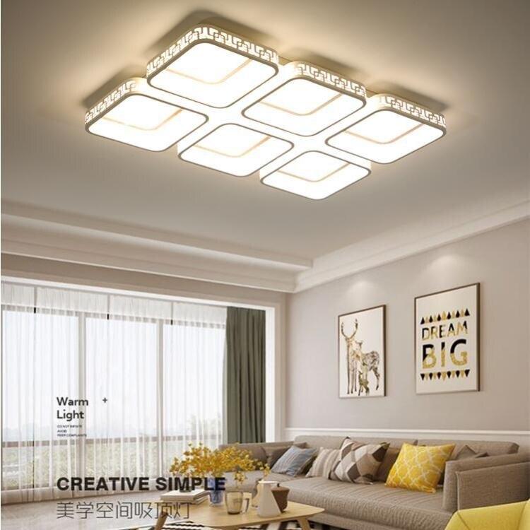 LED吸頂燈簡約現代長方形客廳燈圓形主臥室燈兒童房間燈具飾套餐YYJ() 新年特惠