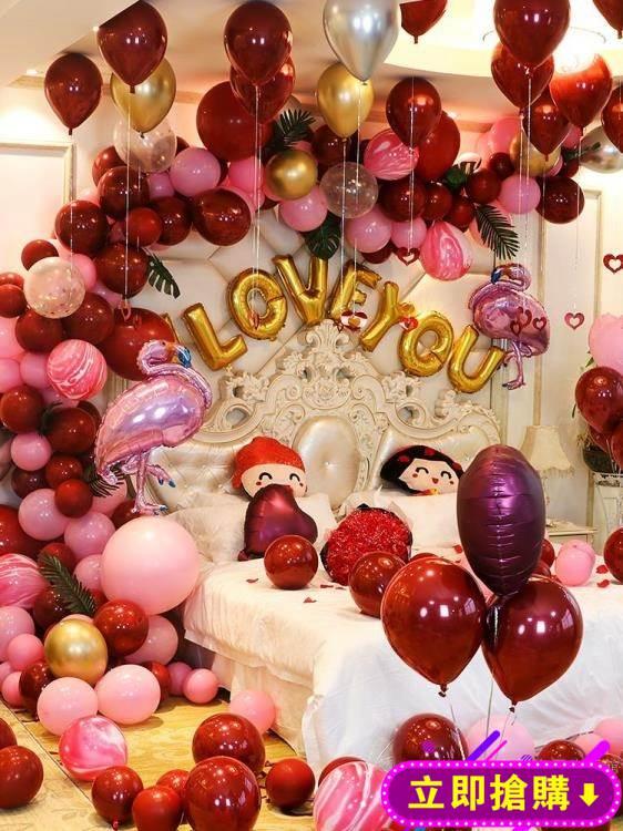 創意求婚婚慶用品浪漫婚房寶石紅氣球裝飾套餐結婚禮新房臥室布置父親節禮物
