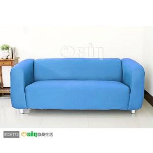 【Osun】素色系列-3人座一體成型防蹣彈性沙發套、沙發罩紅色