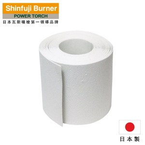 【SHINFUJI 新富士】路面標示線條100mm*5m(白)