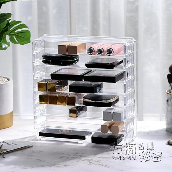 粉餅眼影收納盒透明 氣墊口紅盒抽屜分隔收納 化妝品置物架歐式 衣櫥秘密