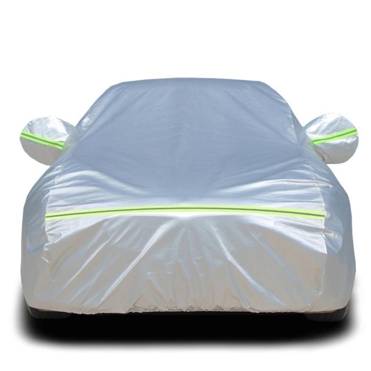 大眾速騰朗逸寶來汽車衣車罩車套保護套防曬防雨冬季隔熱厚通用型