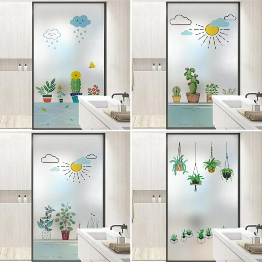 窗戶玻璃貼 靜電貼紙窗戶磨砂膜透光不透明辦公室臥室陽台衛生間遮光【天天特賣工廠店】