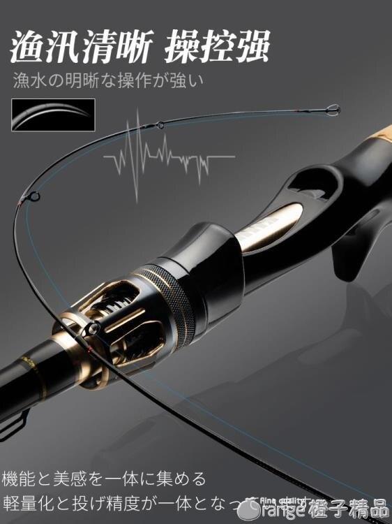 科邁雷三色雙竿稍碳素槍柄路亞竿套裝水滴輪釣魚竿拋海竿套裝漁具