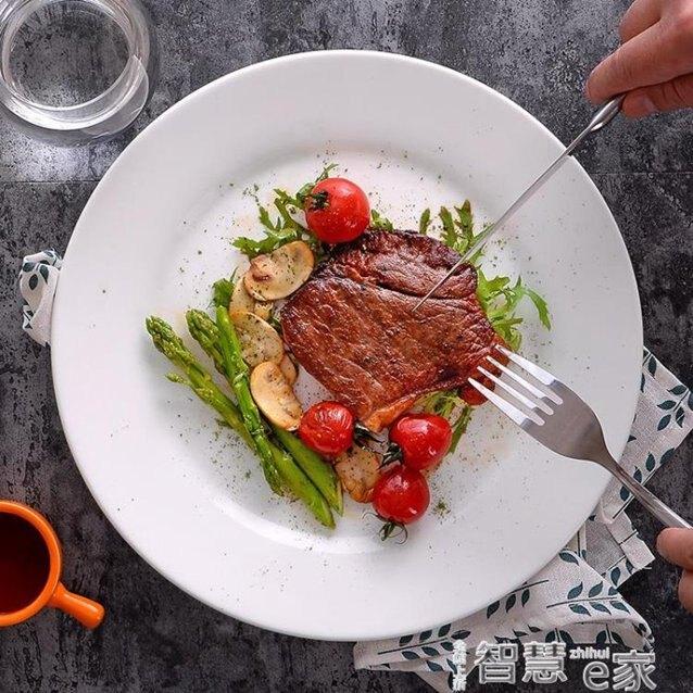 交換禮物西餐盤牛排盤子白色創意家用陶瓷菜盤碟子酒店西餐餐具平盤白瓷盤西餐盤 秋冬新品特惠