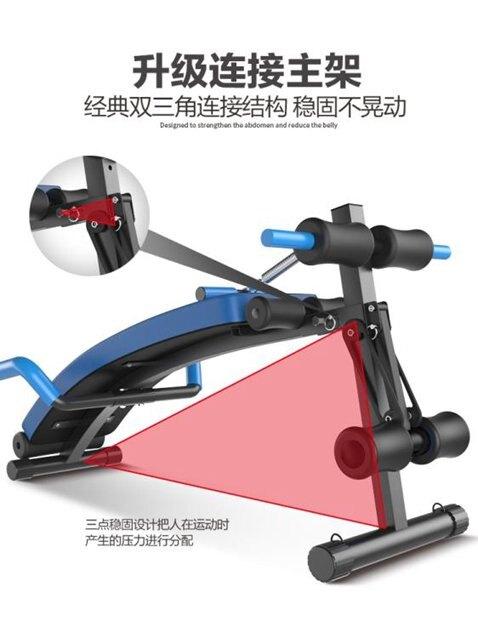交換禮物仰臥起坐器豐成仰臥板仰臥起坐健身器材家用多功能訓練套裝運動輔助器腹肌板 LX 秋冬新品特惠