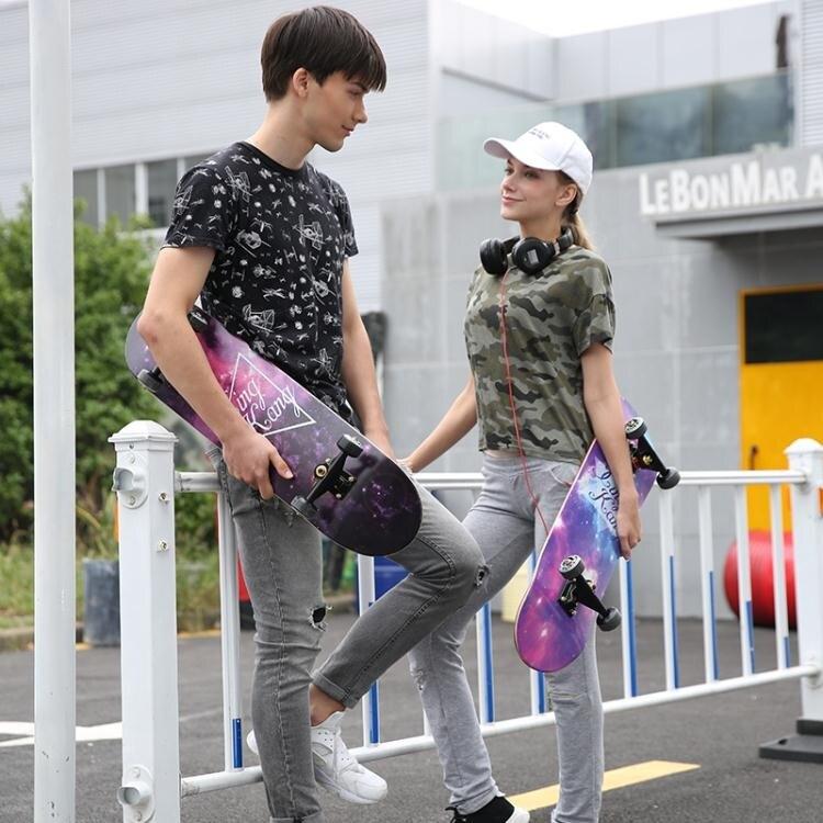 專業楓木四輪入門級雙翹刷街滑板青少年成人滑板車初學者公路代步WY