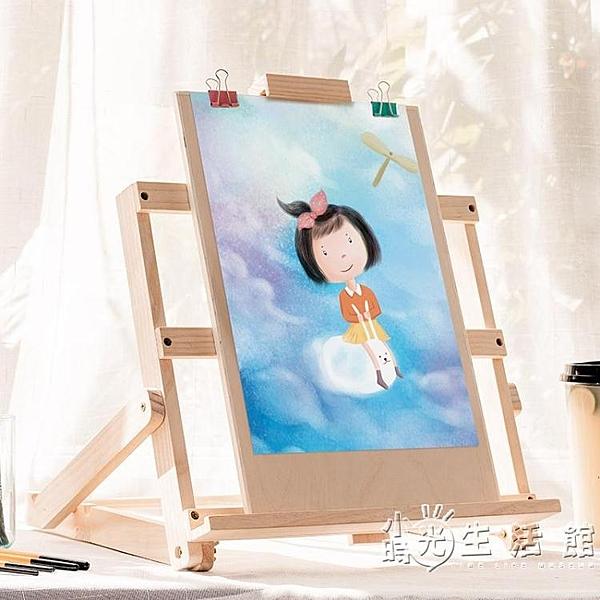 迷你木質畫架桌面臺式摺疊木制支架式兒童小畫架子油畫桌上家用美術4開畫 WD 小時光生活館