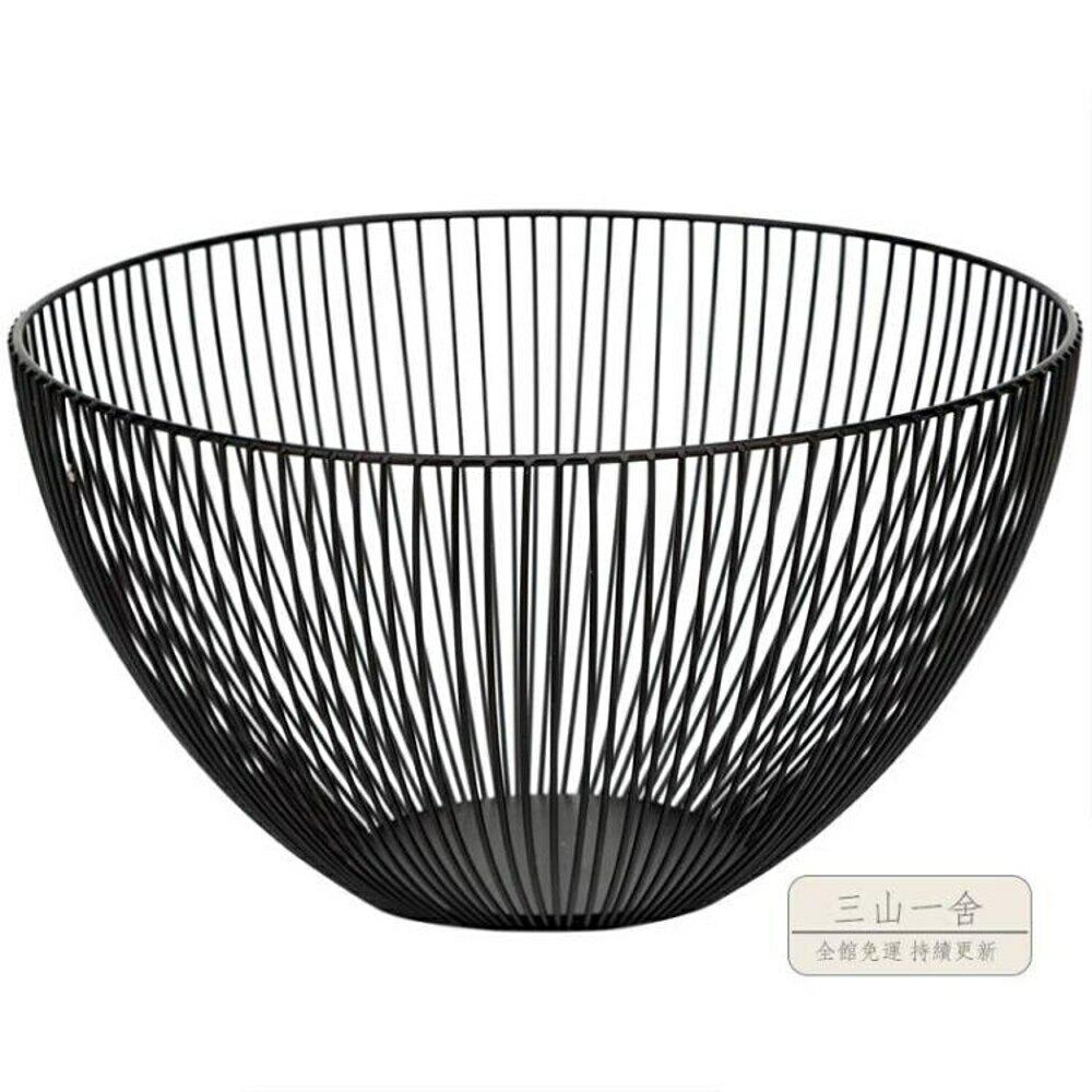 水果盤 北歐簡約幾何鐵藝水果盤創意歐式擺件家居客廳餐廳茶幾果盤收納籃-三山一舍【99購物節】