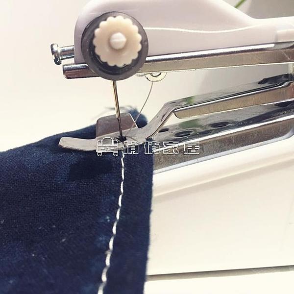 家用多功能便攜迷你小型縫紉機簡易吃厚手持電動微型手工裁縫機 【母親節特惠】