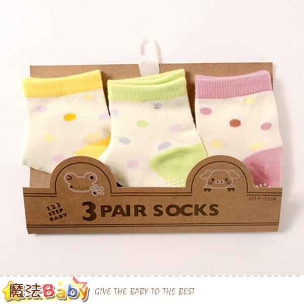 女寶寶襪 2~4歲嬰幼兒止滑襪(3雙一組) 魔法Baby~k51451