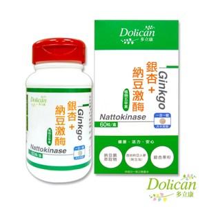 《多立康》銀杏+納豆激酶(60粒/盒)