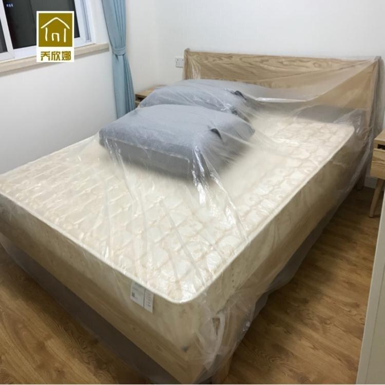 防塵布 一次性防塵罩床罩防塵布遮蓋家用防塵裝修防油漆沙發罩環保塑料膜