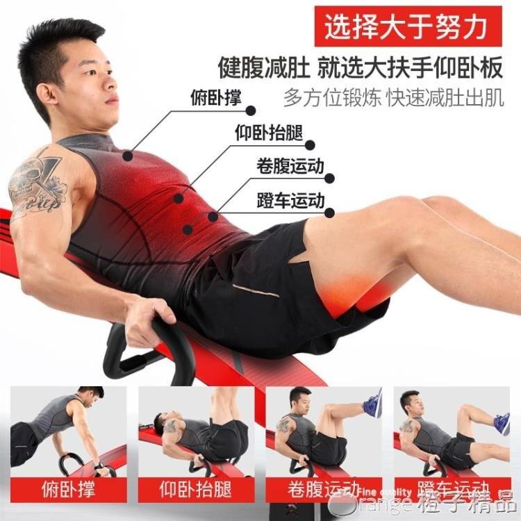 ADKING仰臥起坐健身器材家用男腹肌板運動輔助器收腹卷腹機仰臥板