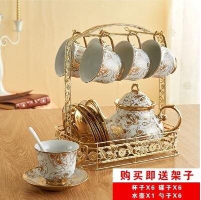 咖啡杯套裝套具整套歐式骨瓷陶瓷杯碟茶具茶杯家用馬克杯水杯子