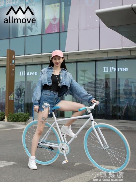 自行車實心胎活飛單車倒剎車公路賽車24寸26男女成年成人學生CY