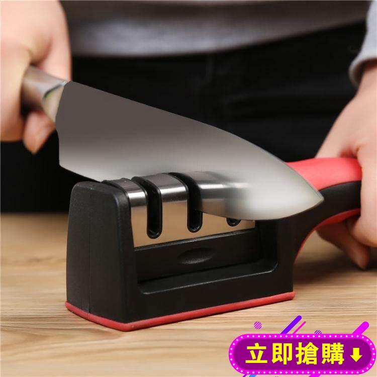磨刀神器磨刀器家用快速磨刀神器磨刀石棒磨菜刀廚房小工具磨刀棒父親節禮物
