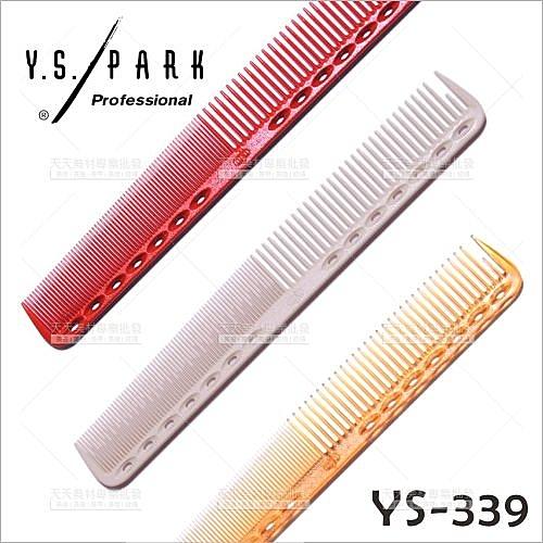 Y.S日本式剪髮梳YS339-單支(不挑色)[48719]