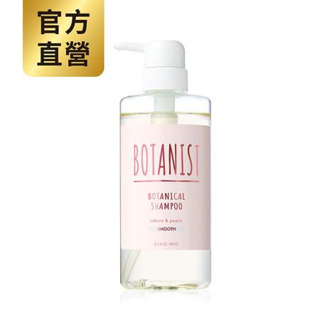 BOTANIST 植物性春意櫻花洗髮精(清爽柔順型) 櫻花&桃子
