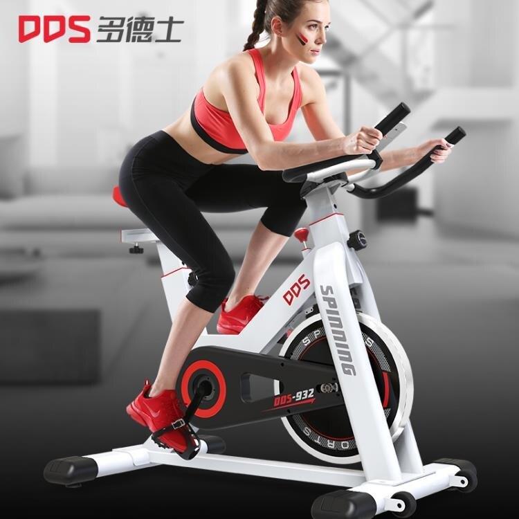 動感單車靜音健身車家用腳踏車健身器材TW