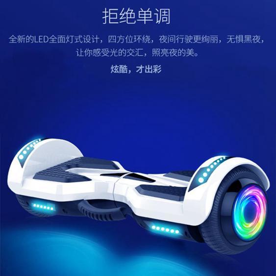 平衡車 平衡車 兒童成年電動雙輪小孩兩輪學生代步體感智慧自平行車YYP