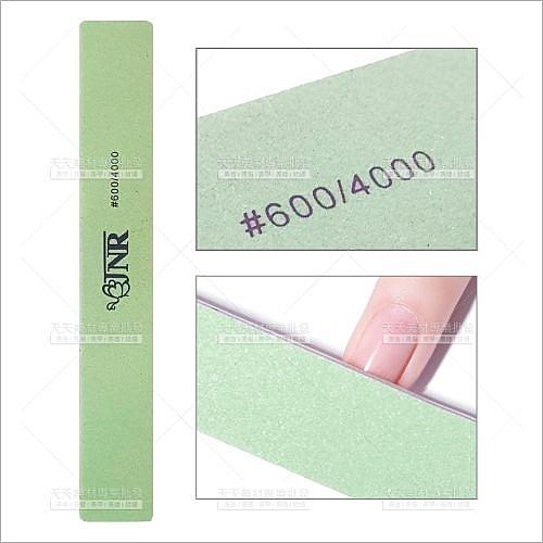 長形急亮拋光條600/4000-單入[40413]指甲彩繪磨指甲