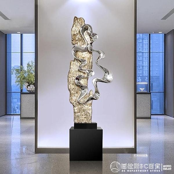 現代大型抽象電鍍擺件酒店大堂雕塑藝術品過道書房客廳落地裝飾品 圖拉斯3C百貨
