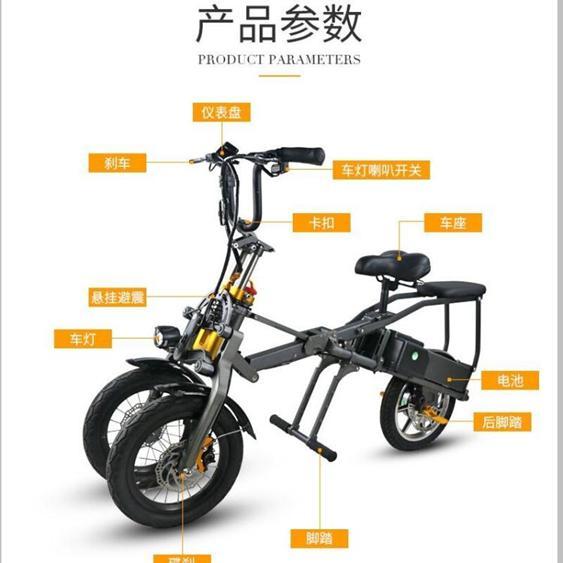 電動車簡行倒三輪電動代步車摺疊式接送小孩便捷可拉行親子電瓶自行車YYP